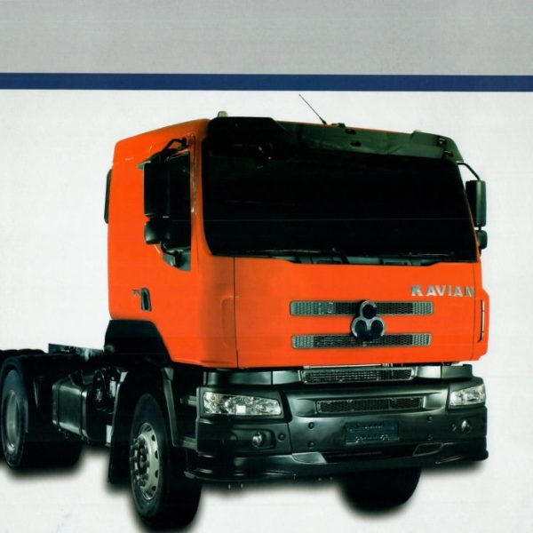 کامیون کاویان مدل K375D